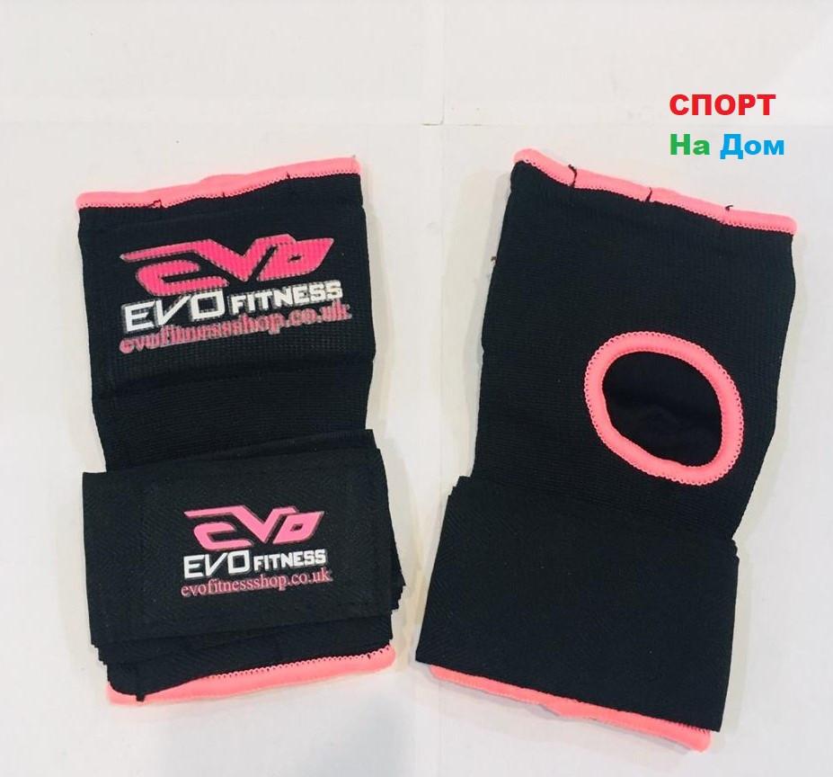 Перчатки шингарты для боевых искусств EVO Размер L (цвет розовый, черный)