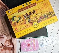 """Лечебные женские тампоны """"Kang Mei Bao Luo Dan"""""""