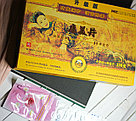 """Лечебные женские тампоны """"Kang Mei Bao Luo Dan"""", фото 2"""