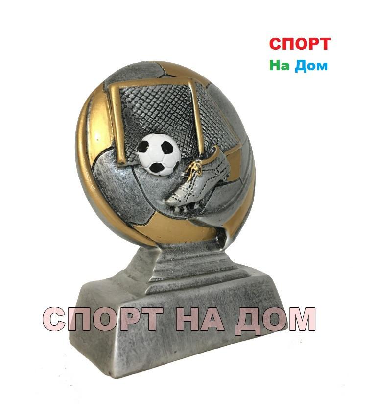 "Сувенир футболисту""Кубок лучшему игроку"" 2 место"