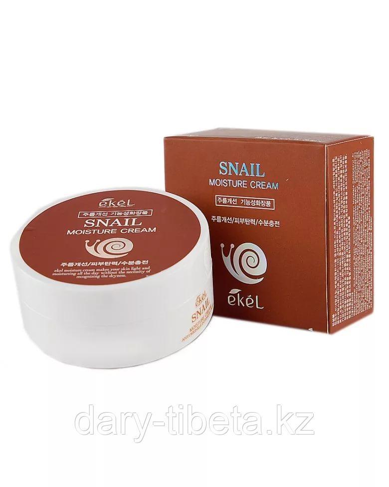 Ekel Snail Moisture Cream (Увлажняющий крем для лица с муцином улитки)