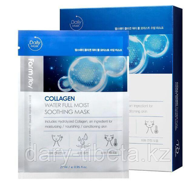 Farm Stay Collagen Water Full Moist Soothing Mask - Тканевая маска увлажняющая с коллагеном