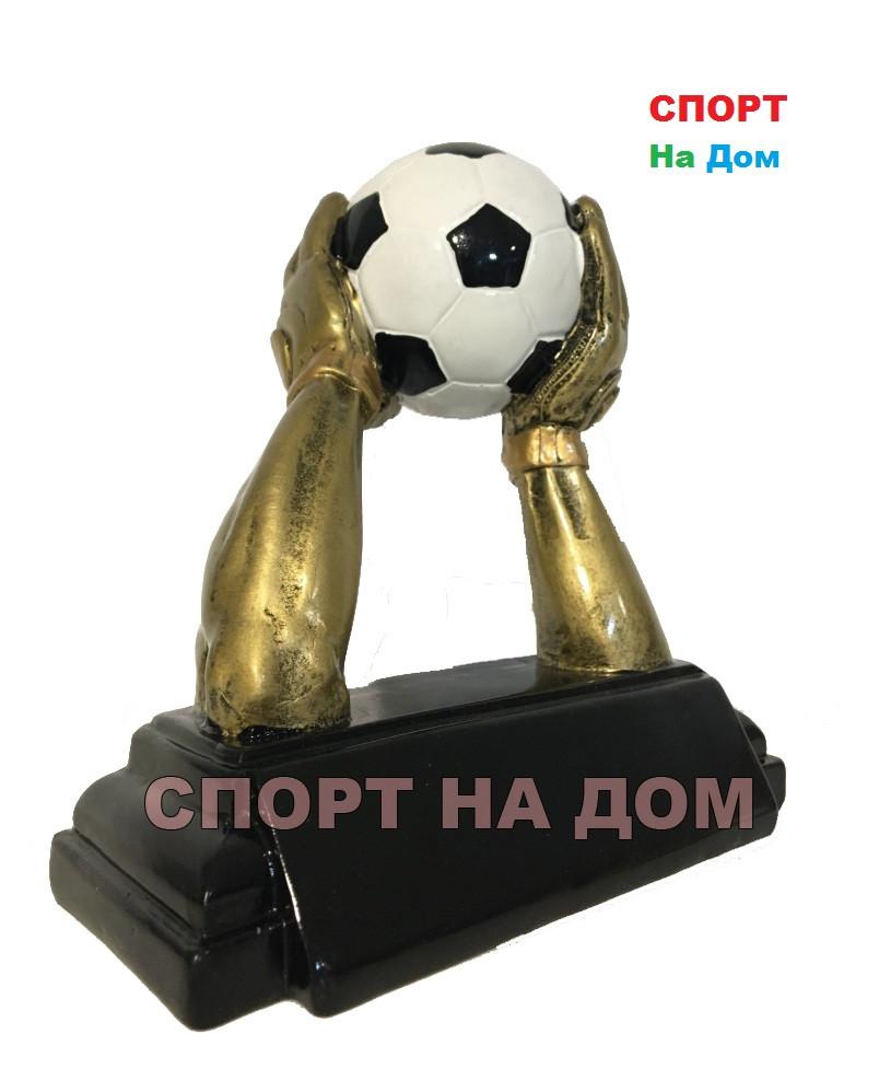 "Сувенир ""Кубок лучшему вратарю"" 3 место"