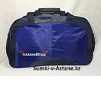 Спортивная сумка среднего размера Kazakhstan.Высота 31 см длина 55 см,ширина 24 см., фото 1