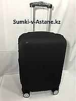 Чехол на маленький чемодан. Высота 53 см, длина 33 см,ширина 21 см., фото 1
