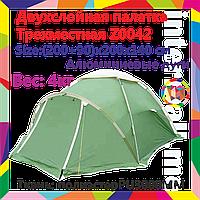 Трехместная палатка, водонепроницаемая, (200+90)х200x140 cm, палатка Mimir 1837