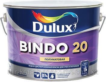 """Dulux Bindo 20"""" полуматовая краска для стен и потолков"""
