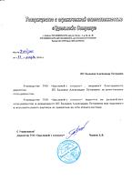"""""""Эдельвейс Company"""""""