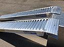 Алюминиевые аппарели сходни трапы от производителя, фото 2