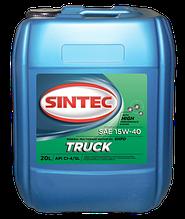 Моторное масло дизельное SINTEC Truck 15w40 API CI-4 (20л)