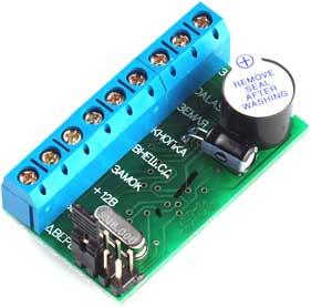 Контроллер СКУД IronLogic Z-5R/5000