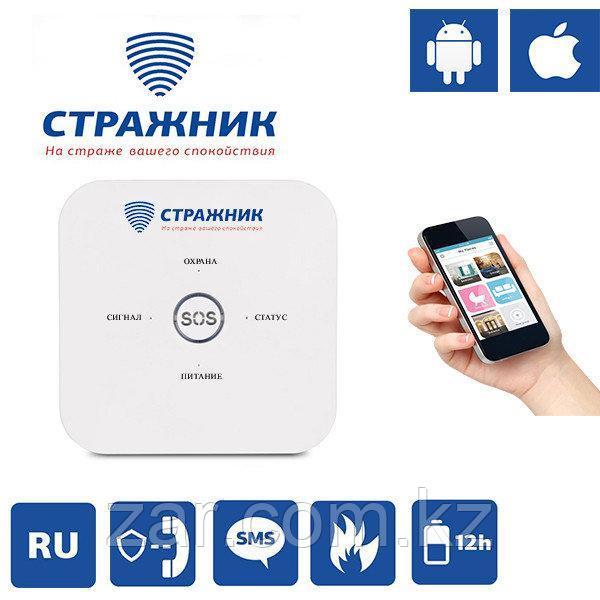 Охранная GSM сигнализация Стражник EXPRESS