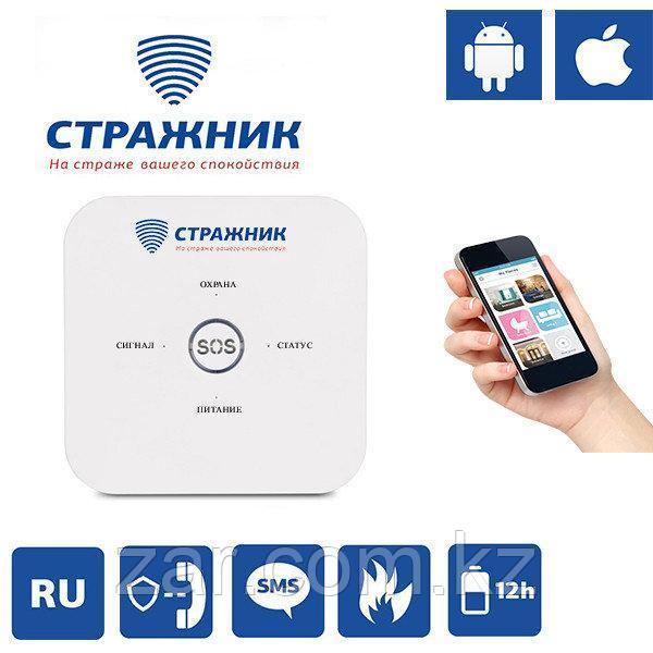 Охранная GSM WIFI сигнализация Стражник ПРОФИ