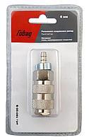 FUBAG Разъемное соединение рапид (муфта), елочка 6мм с обжимным кольцом 6х11мм, блистер 1 шт