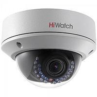 Купольная Камера HiWatch HD-TVI DS-T207P