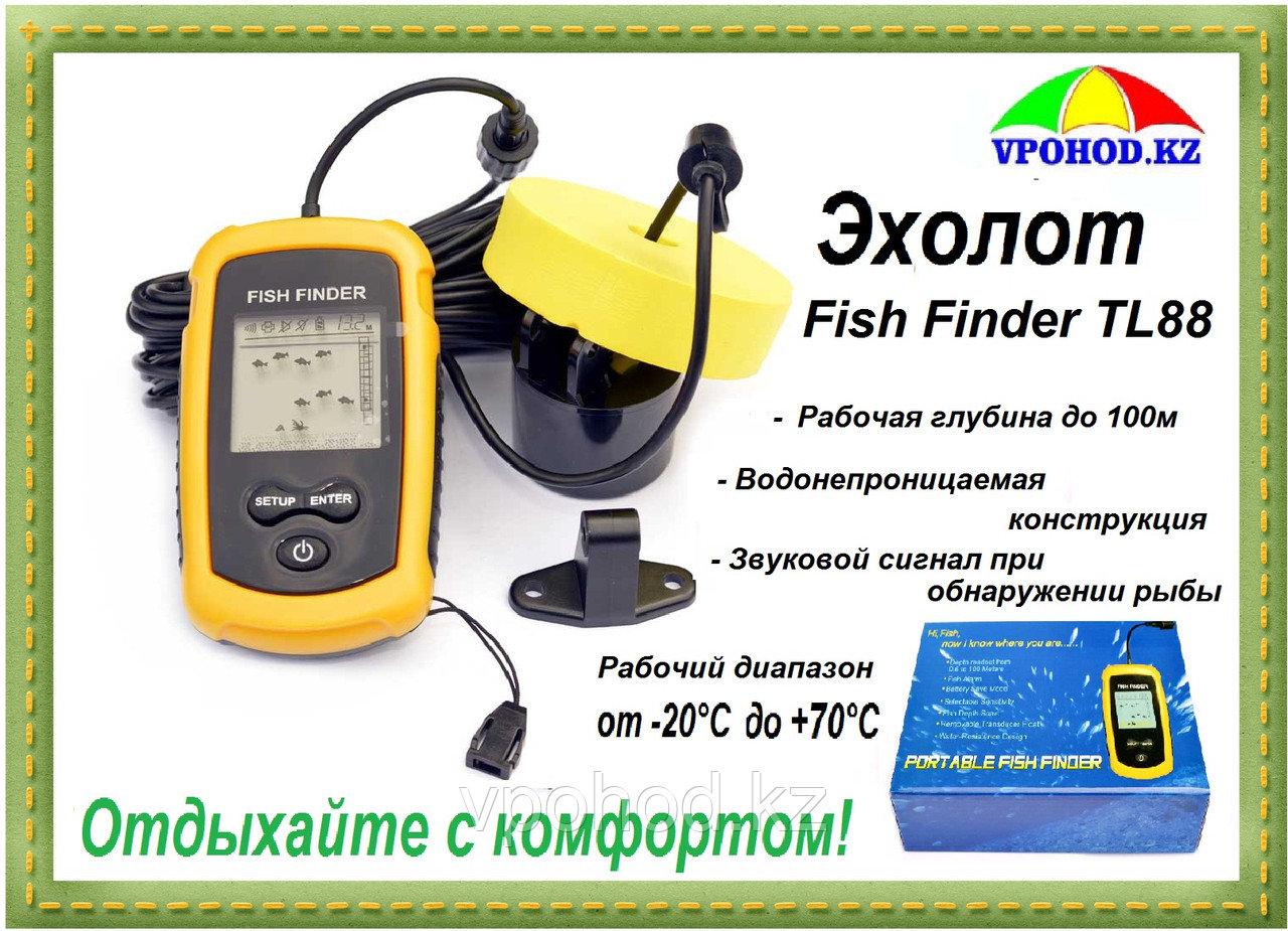 Эхолот Fish Finder TL88