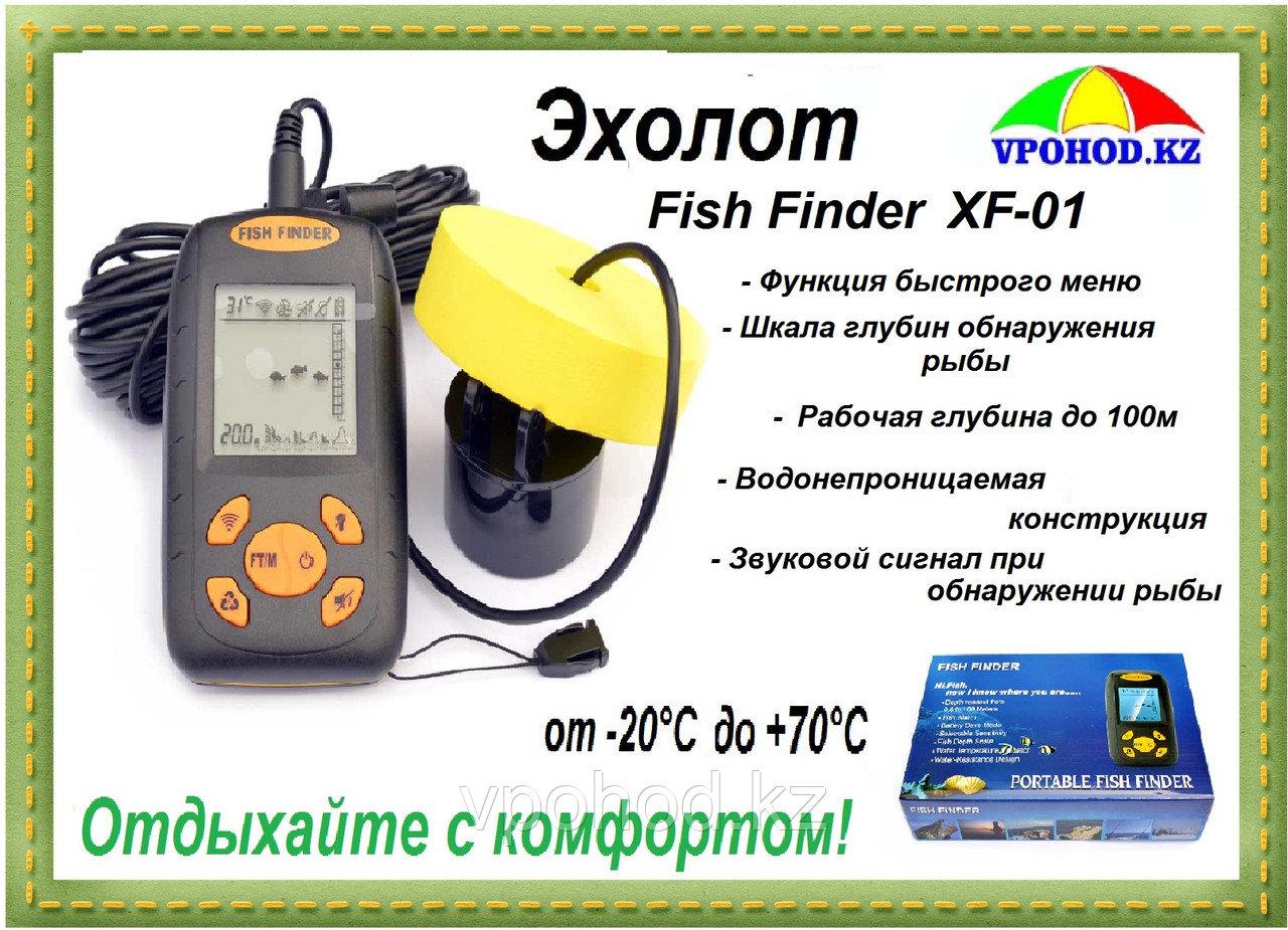 Эхолот Fish Finder XF-01