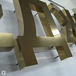 Металлические буквы, фото 2