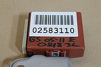 8922530020 Блок электронный для Lexus GS S190 2005-2011 Б/У