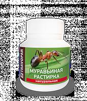 """Растирка для тела """"Муравьиная"""" TRAVOPAR 90мл"""