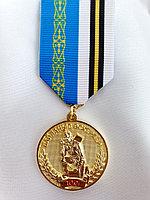 "Медаль ""100 лет Связи"" Казахстан"