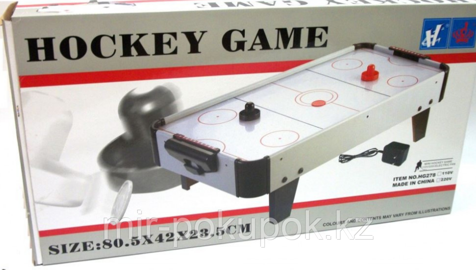 Настольный хоккей (Аэрохоккей) HG278A