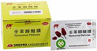 Противозачаточные салфетки наноксинол (10 шт)
