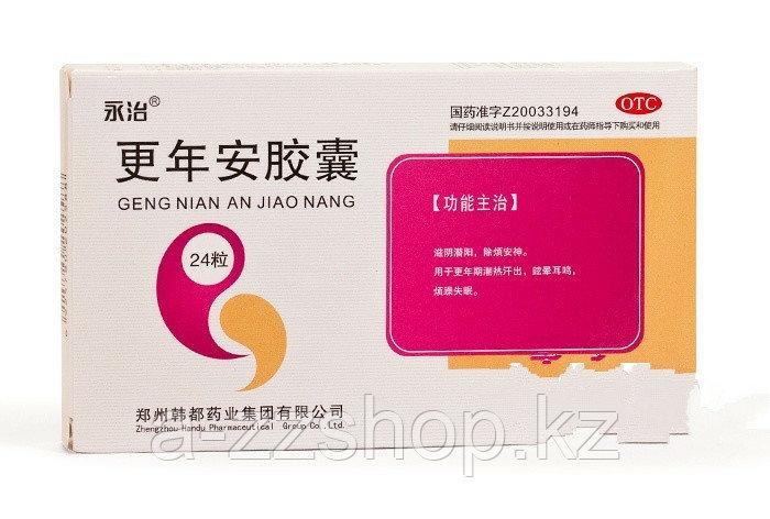 Таблетки от климакса(менопауза)Гэнняньань