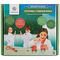 Научные развлечения Набор для опытов «Юный физик. Основы гидравлики»