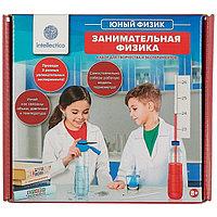 Научные развлечения Набор для опытов «Юный физик. Занимательная физика»