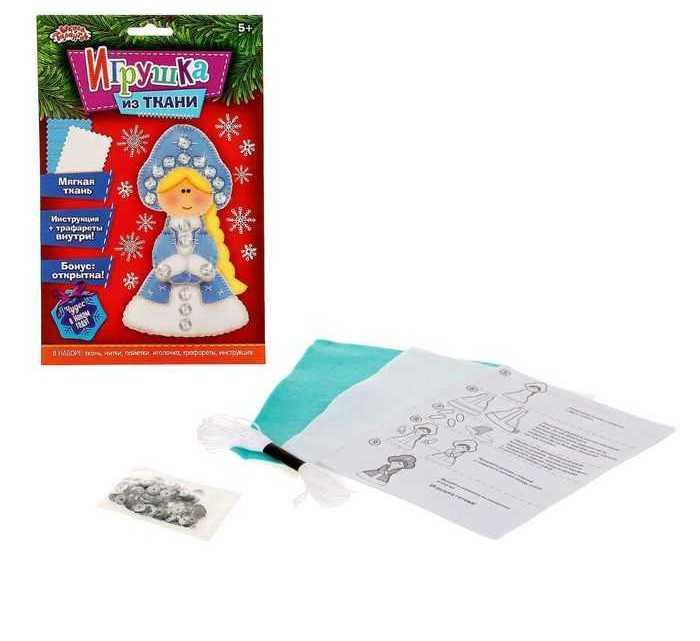 """Набор для творчества """"Подвесная ёлочная игрушка из фетра: Милая Снегурочка"""""""