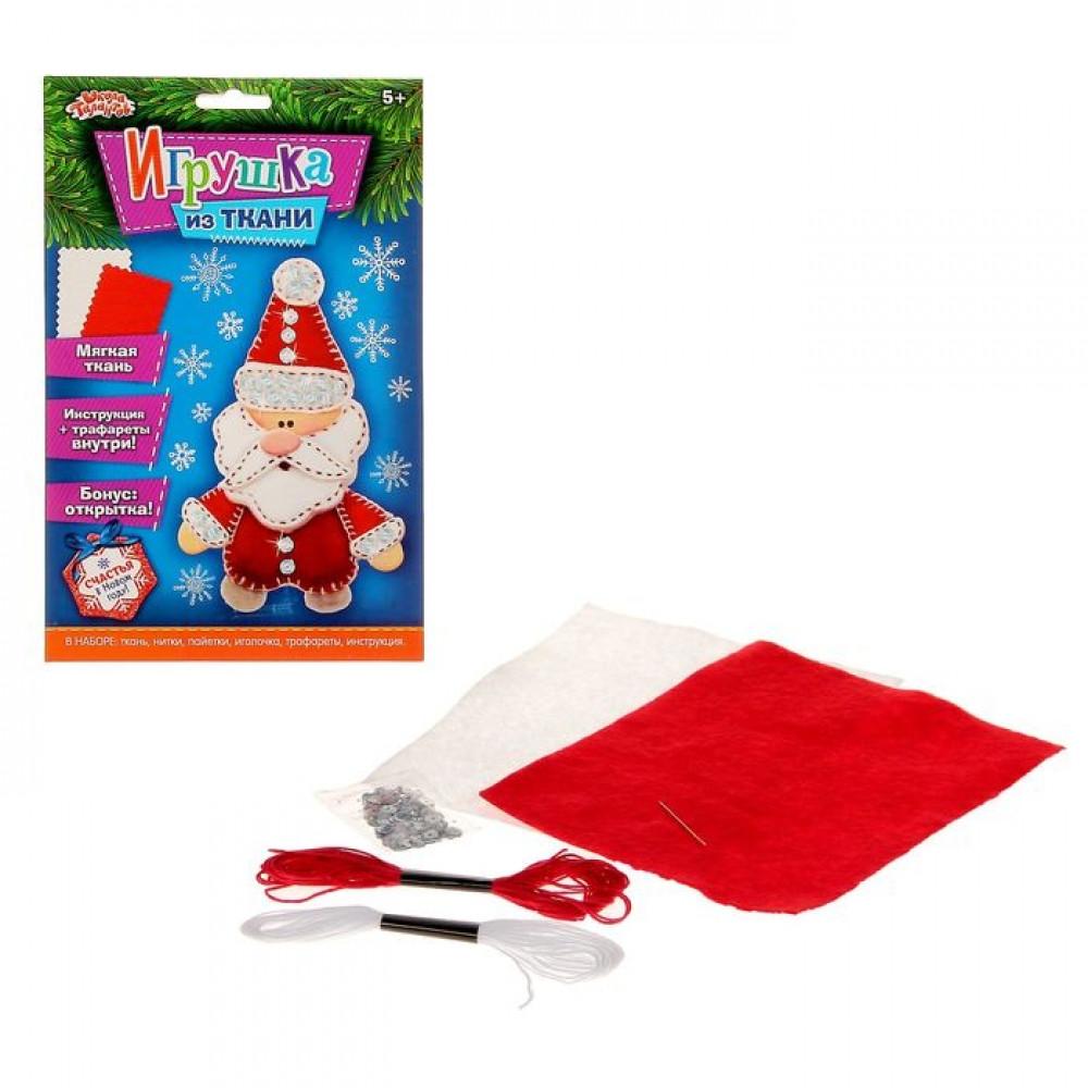 """Набор для творчества """"Подвесная ёлочная игрушка из фетра: Дед Мороз"""""""