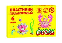 Пластилин плавающий Каляка-Маляка ПЕРЛАМУТРОВЫЙ 6 цветов (с золотым) 72 г, со стеком