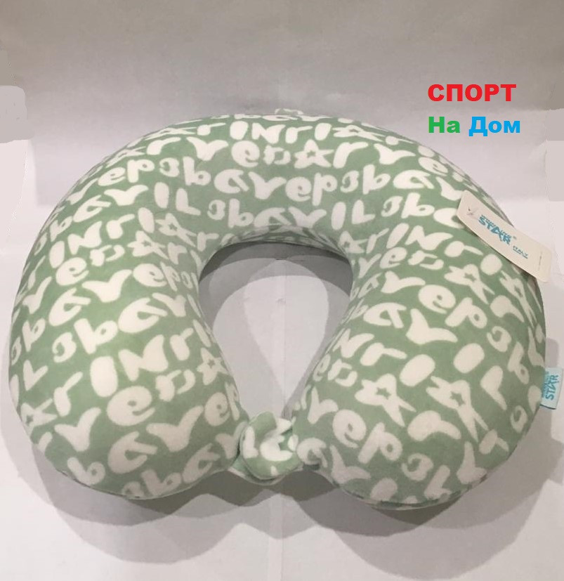 Подушка для шеи с памятью Winning Star (цвет зеленый)