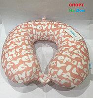 Подушка для шеи с памятью Winning Star (цвет оранжевый)