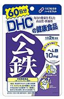Гем железо (Гемовое железо + В12 + Фолиевая кислота) , DHC. 120 капсул на 60 дней