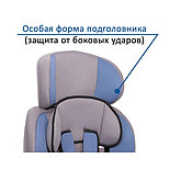 Автокресло Zlatek Fregat 1/2/3, синий, фото 2