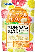 Жевательные Мультивитамины и минералы, ORIHIRO. Со вкусом грейпфрута, 120 таблеток на 30 дней.