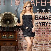 Костюм страстной учительницы (указка, очки, юбка, блузка), фото 1
