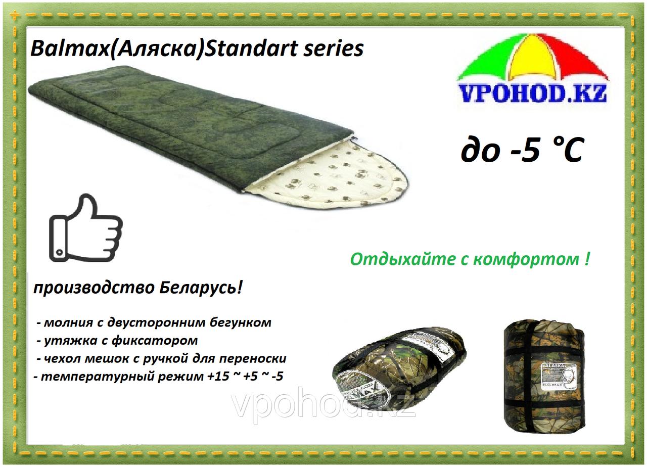 Спальный мешок Balmax(Аляска)Standart -5