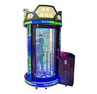 Игровой автомат - Gift wind spout