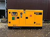Дизельный генератор ADD30R POWER -24кВт с АВР, фото 4