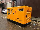 Дизельный генератор ADD42R POWER -33кВт с АВР, фото 3