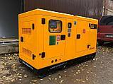 Дизельный генератор ADD42R POWER -33кВт с АВР, фото 4