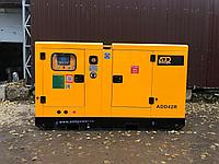 Дизельный генератор ADD42R POWER -33кВт с АВР