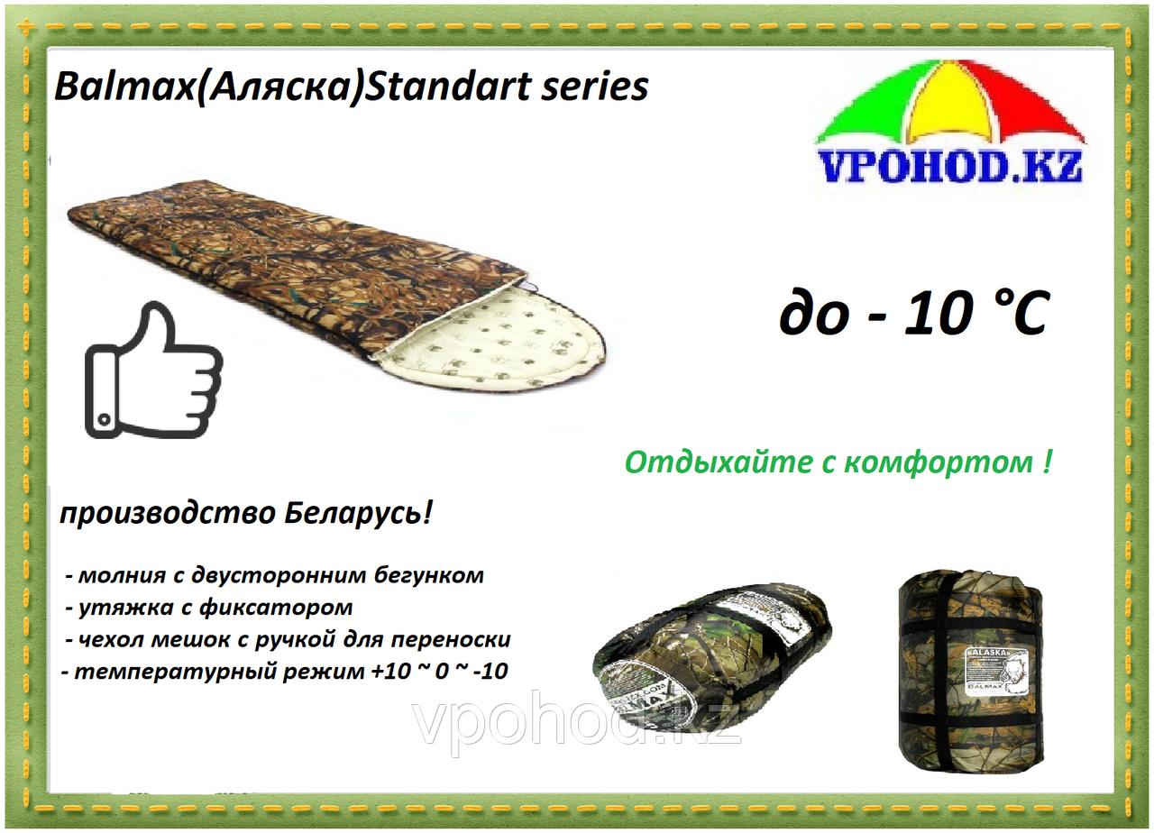Спальный мешок Balmax(Аляска)Standart -10