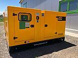 Дизельный генератор ADD110R POWER -80кВт с АВР, фото 3