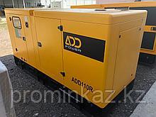 Дизельный генератор ADD110R POWER -80кВт с АВР