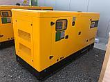 Дизельный генератор ADD110R POWER -80кВт с АВР, фото 2
