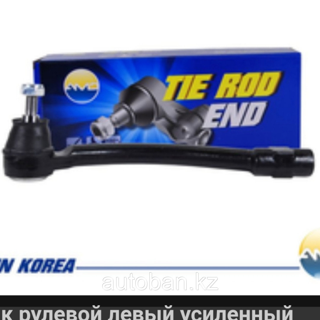 Наконечник рулевой Hyundai Elantra